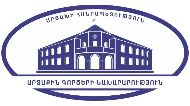 Logo du Ministère artsakhiote des Affaires Etrangères